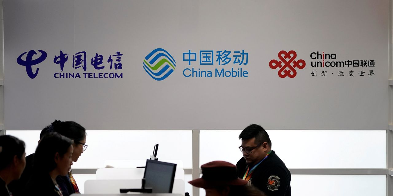 Shares of Chinese telecom companies drop as the United States is close to being deregistered